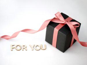 あなたのためにプレゼント