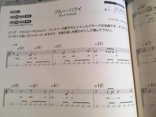 ブルーハワイ楽譜