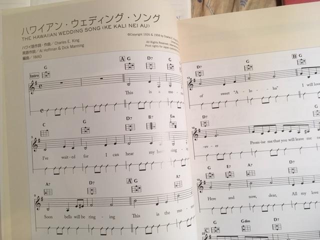 ウエディングソング楽譜